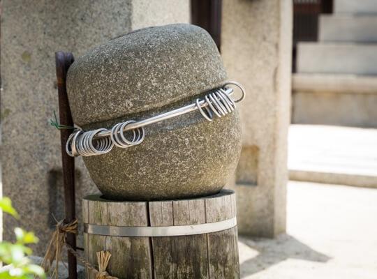 写真:いのこ石