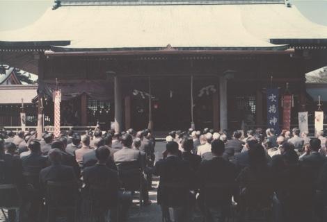 御鎮座100周年祭